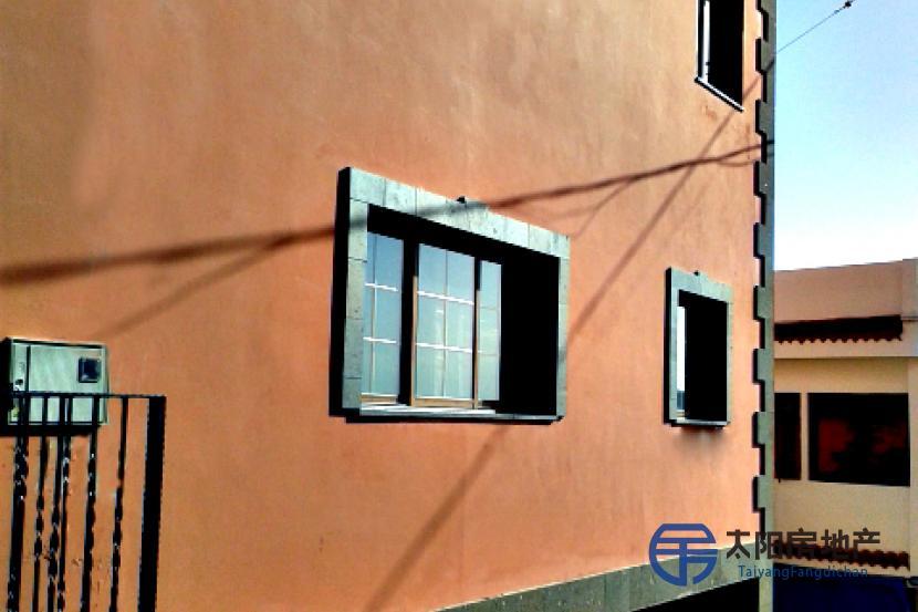 Vivienda Unifamiliar en Venta en El Fronton (Moya) (Las Palmas de Gran Canaria)