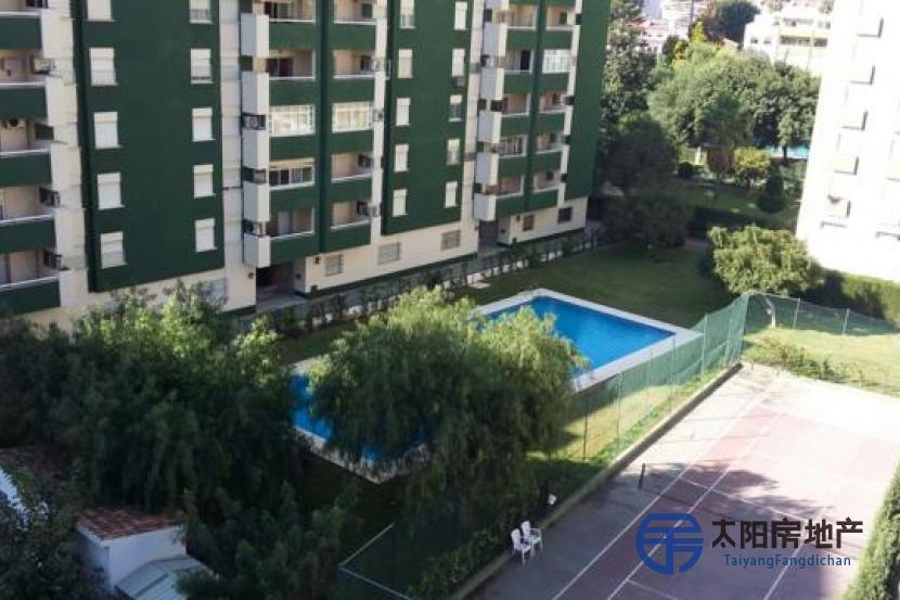 Apartamento en Venta en Fuengirola (Málaga)