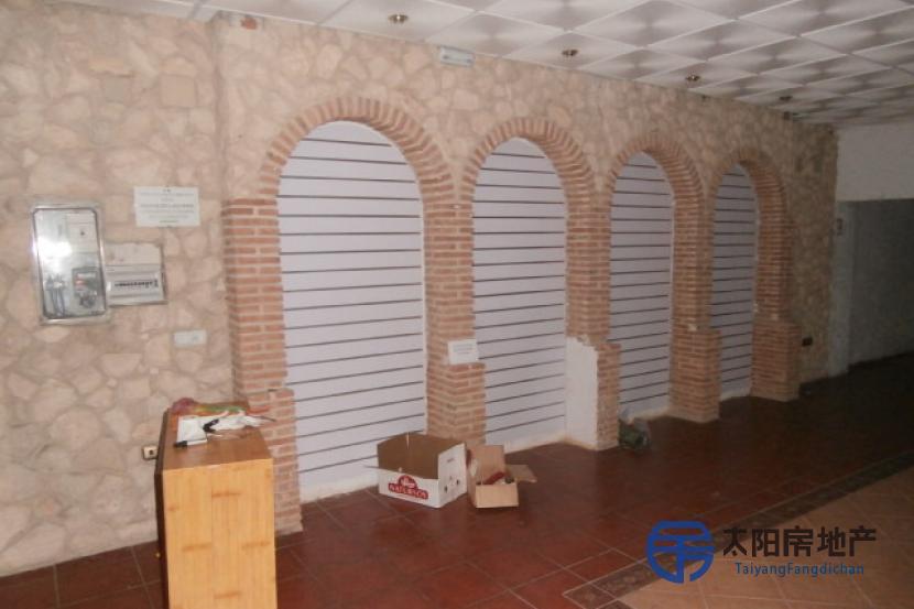 Local Comercial en Alquiler en Plasencia (Cáceres)