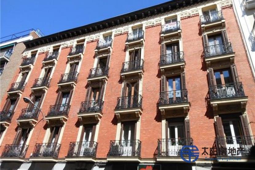 Oportunidad en pleno de centro de Madrid 3 dormitorios