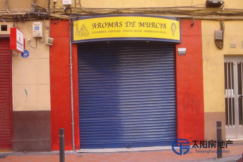 销售位于Vista Alegre (穆尔西亚省)的商业店铺
