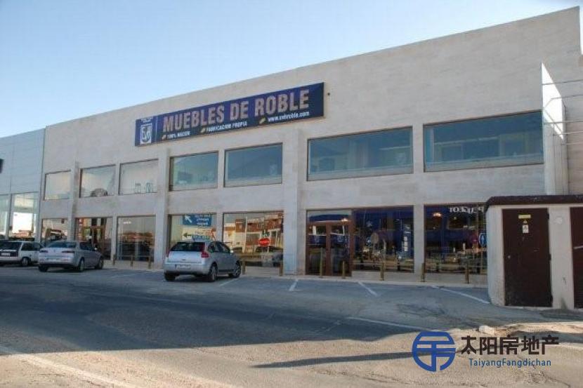 Local Comercial en Venta en Zaratan (Valladolid)