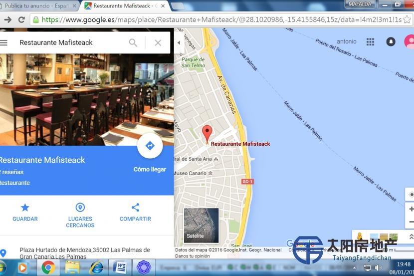转让位于Old Town市中心的饭馆,设备齐全,Tripadvisor,Facebook。Mafisteak饭馆