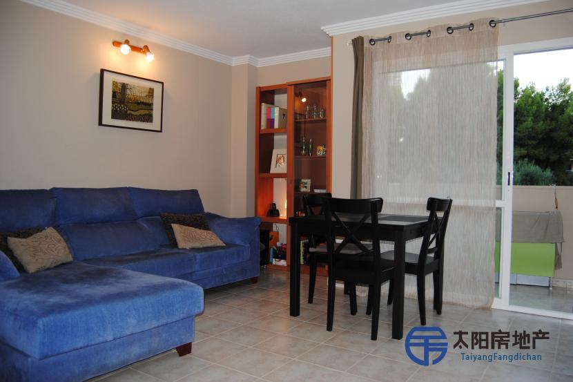 销售位于Palma De Mallorca (巴利阿里省)的复式公寓