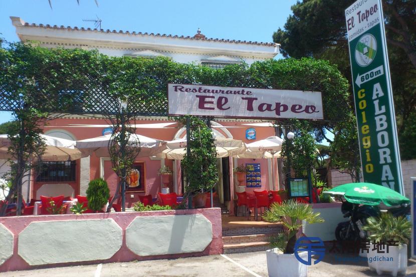 Se vende Restaurante en Marbella
