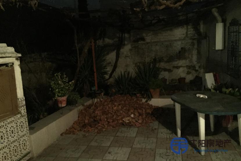 Casa en Venta en Armilla (Granada)
