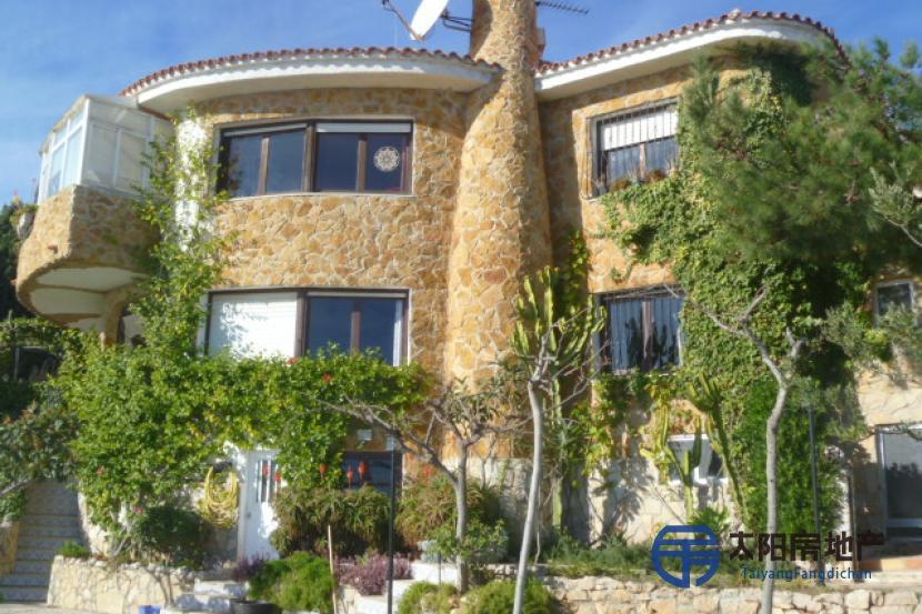 Villa en Venta en Peñiscola (Castellón)