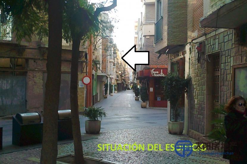 Vivienda Unifamiliar en Venta en Cartagena (Murcia)