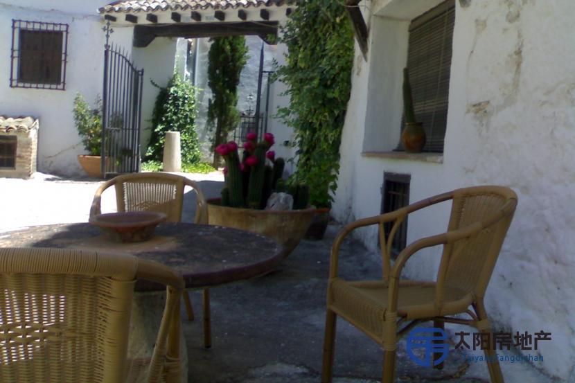Casa en Venta en Ocaña (Toledo)