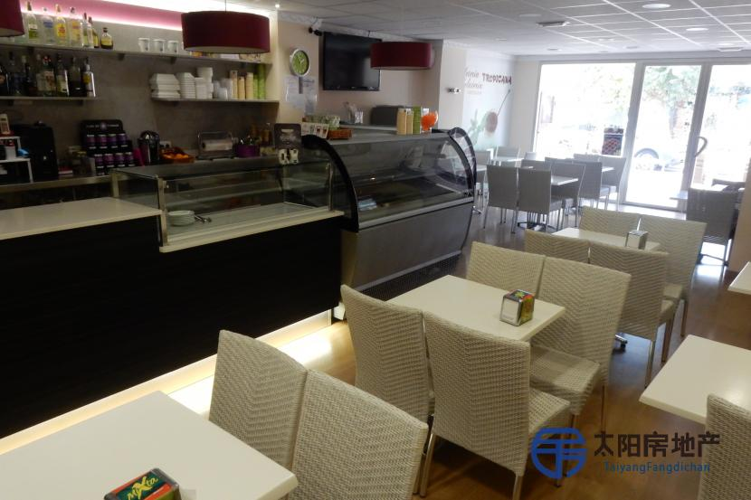 Traspaso Cafeteria-Heladeria