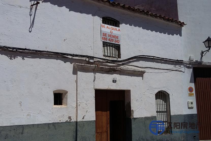 出售位于Granja D...