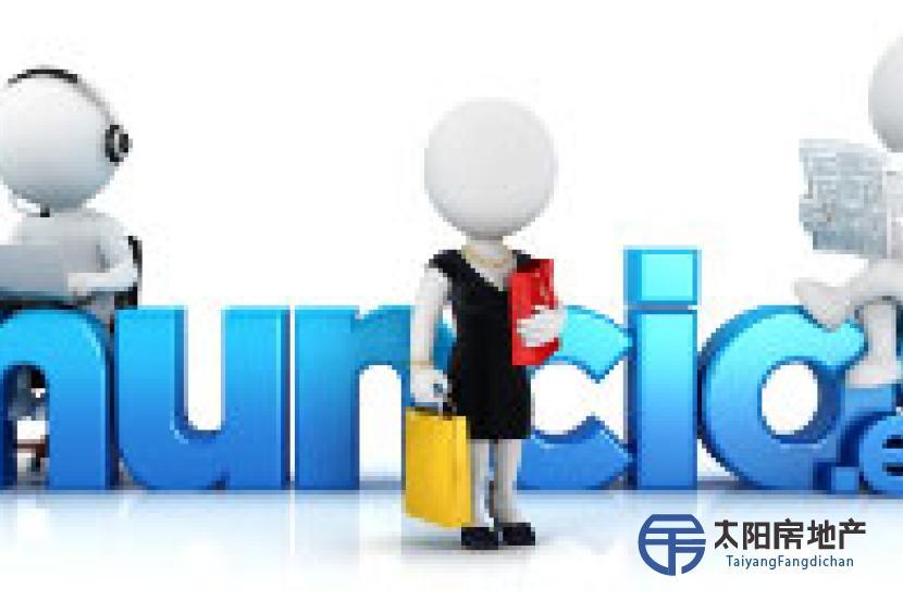 Se vende Anuncios.es, uno de los principales portales de compra/venta de España