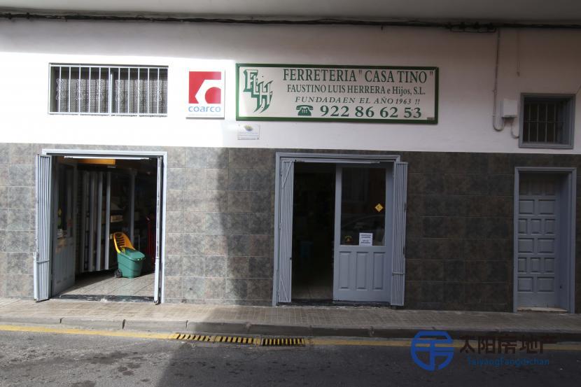 在特内里费岛的西班牙公司...