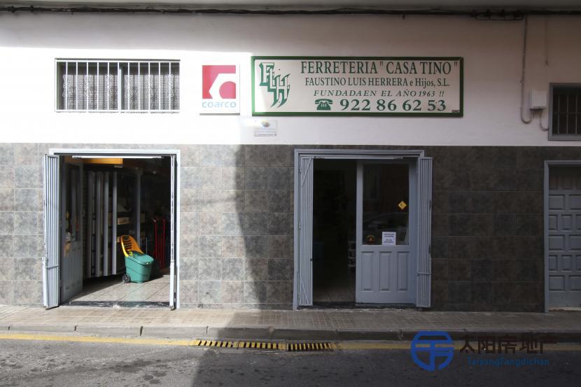 在特内里费岛的西班牙公司