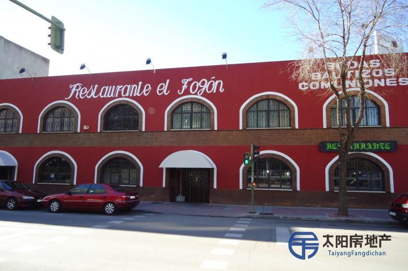 出售在Torrejon de Ardoz的餐厅。投资者的机会