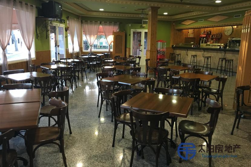 Cafetería bar
