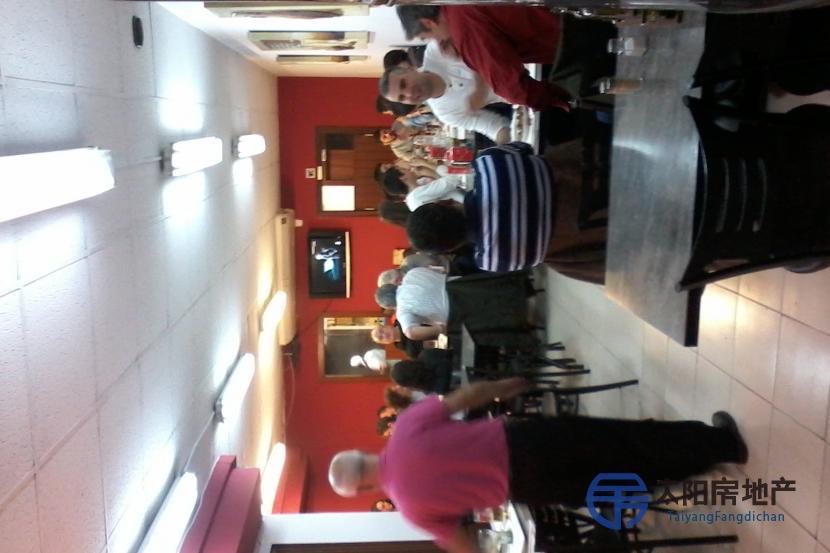 Restaurant pizzeria bar de tapas terrassa