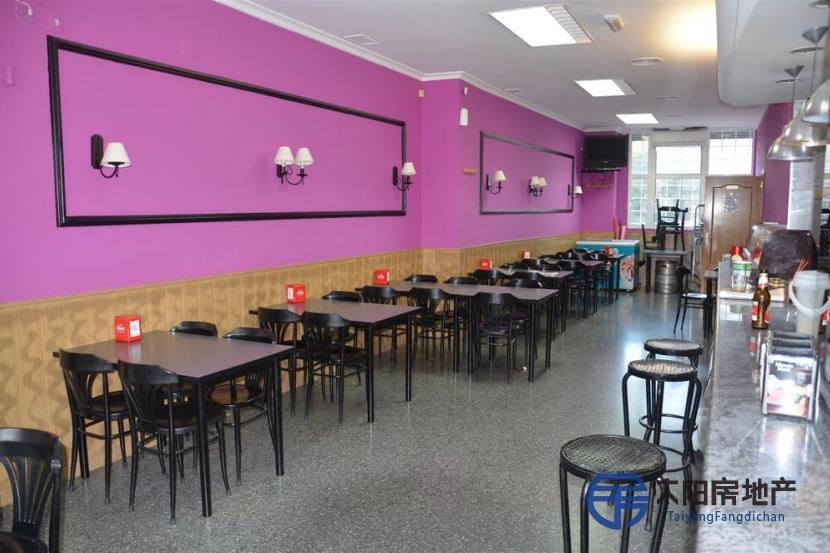 Traspaso Cafetería Pastelería, Panadería, en pleno funcionamiento por jubilación