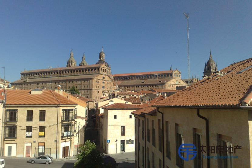OFERTA EXCLUSIVA Edificio en casco Historico Salamanca-Spain