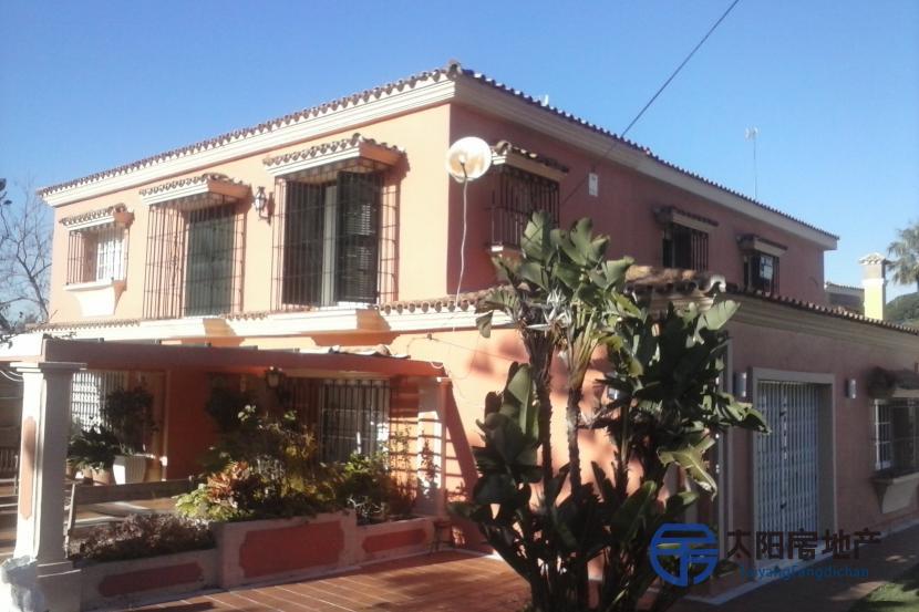 Chalet en Venta en Algeciras (Cádiz)