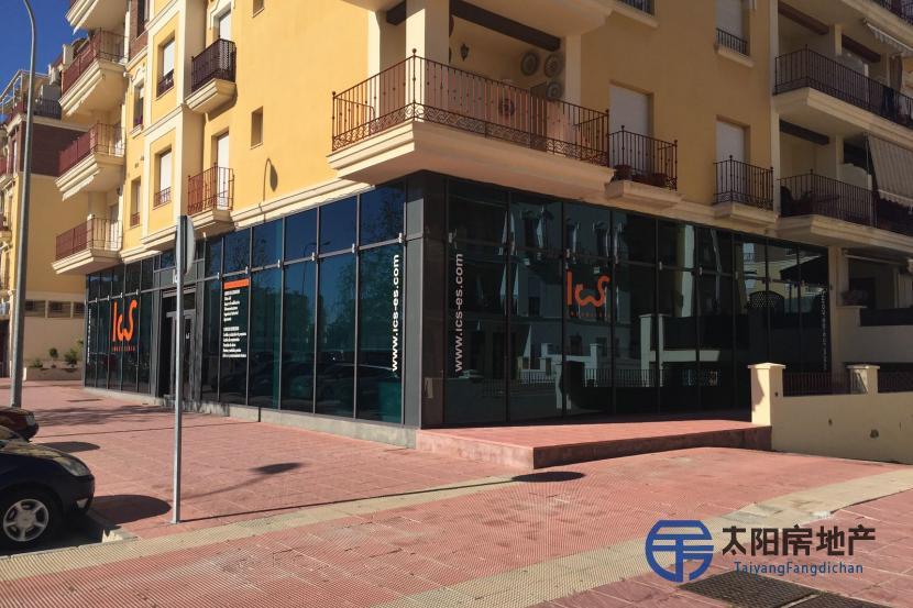 Local Comercial en Venta en Torre Del Mar (Málaga)