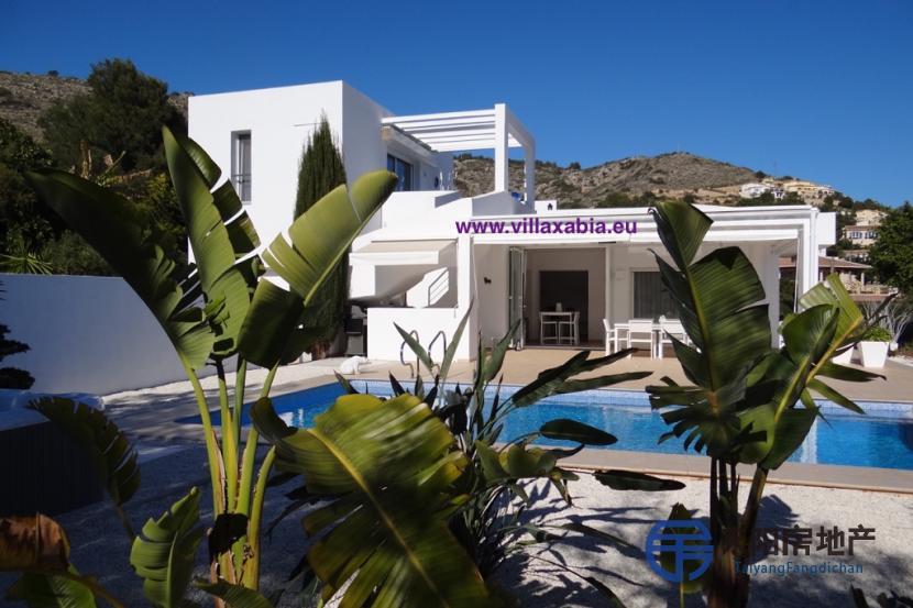 Villa Design de Lujo    Bed&Breakfast