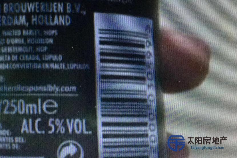 Venta de cerveza Heineken holanda y Red Bull Austria