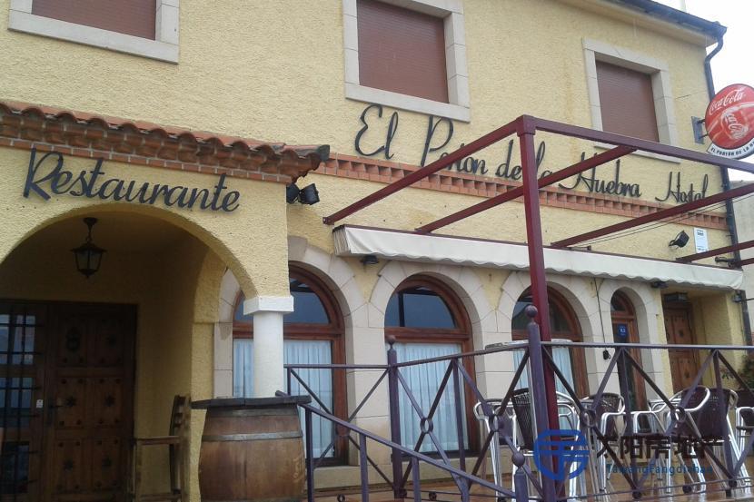 出售位于campo charro 的旅馆餐厅