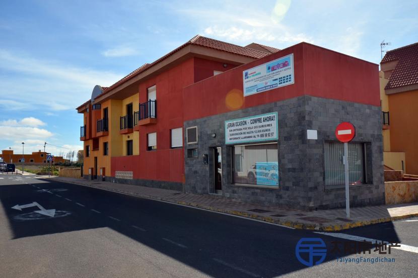 销售位于La Antigua(加那利岛拉斯帕尔马省)的商业店铺