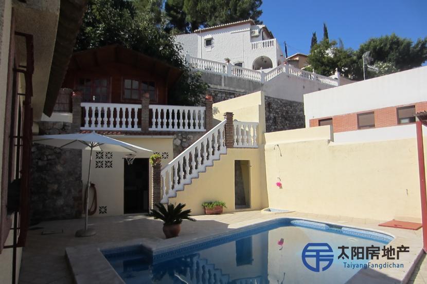 销售位于Almuñecar (格林纳达省)市外的别墅