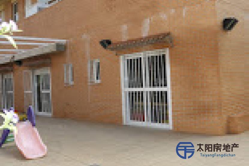 Local Comercial en Venta en Betera (Valencia)