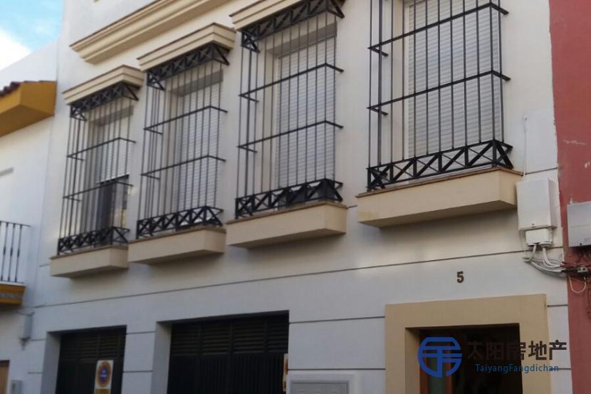 Edificio en Venta en El Puerto De Santa Maria (Cádiz)
