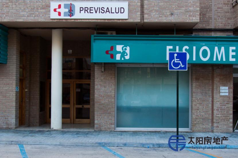 Local Comercial en Venta en Ontinyent (Valencia)