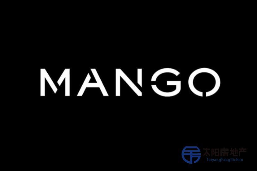 庫存服裝MANGO ZARA ,H&M GAP