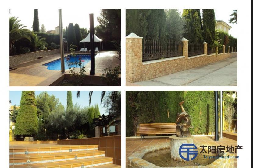 销售位于Molina De Segura (穆尔西亚省)的别墅
