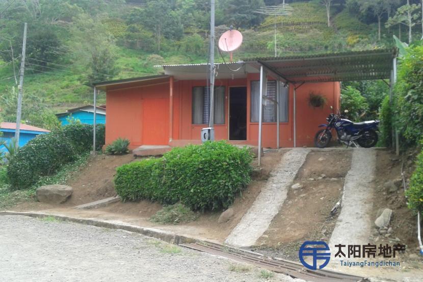 Casa en Venta en Turrialba (Cartago)