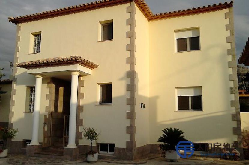 Villa en Venta en Pego (Alicante)