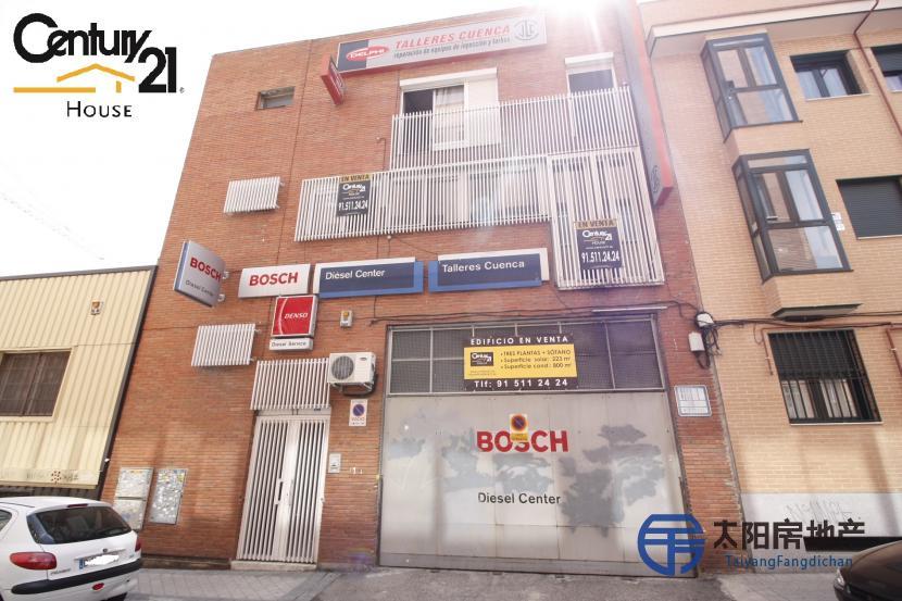销售位于Madrid (马德里省)市中心的大楼