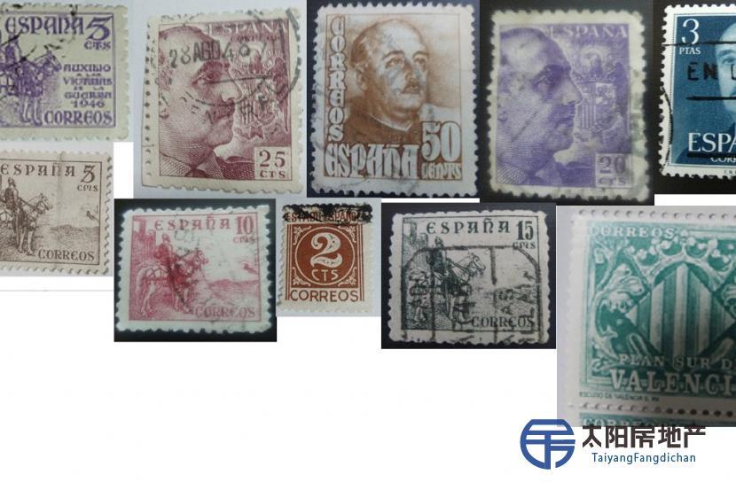 邮局邮票。出售和交易。注册是免费的!