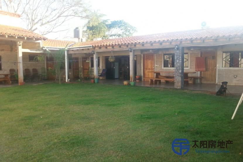 销售位于Salto Del Guairá (Todas)市中心的独立房子