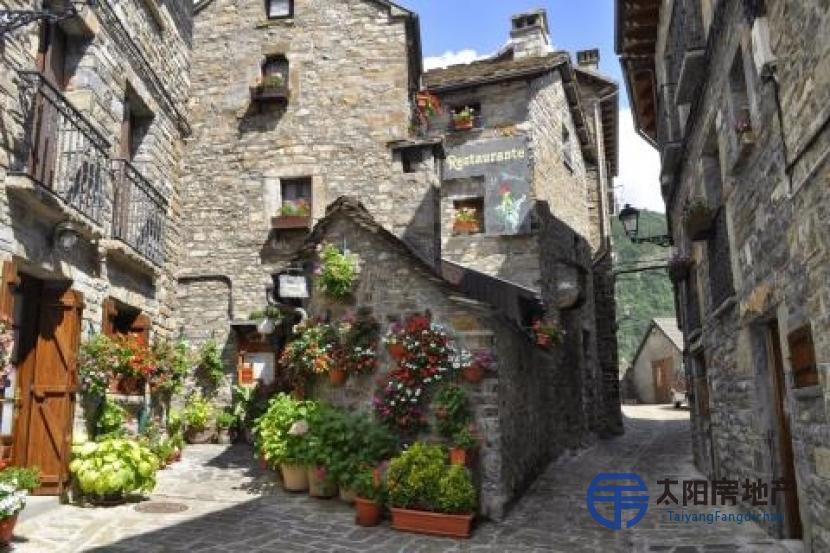 出售El Duende餐厅+房屋住宅+Torla-Ordesa公寓