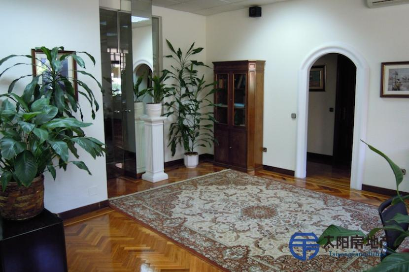 Local Comercial en Venta en Madrid