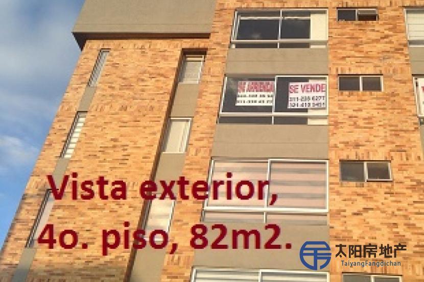 Apartamento en Venta en Bogotá, D.C. (Bogotá)