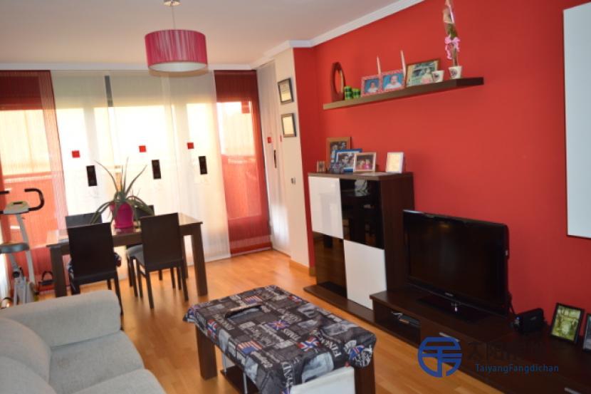 销售位于Valladolid (瓦利亚多利德省)的公寓