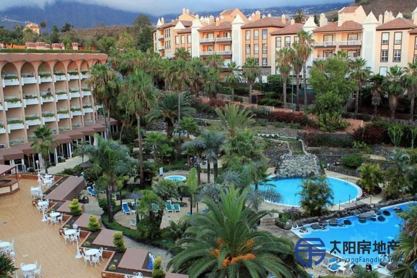 销售位于Puerto De La Cruz (圣克鲁斯-德特内里费省)市中心的酒店