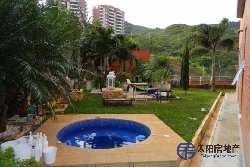 Apartamento en Venta en Santiago de Cali (Valle del Cauca)