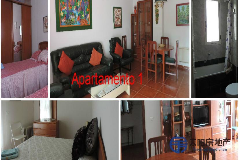 Apartamento en Alquiler en Casar De Caceres (Cáceres)