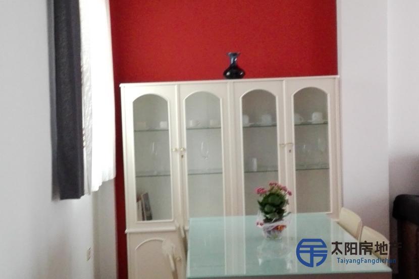 Apartamento en Alquiler en Motril (Granada)