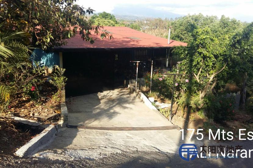 Casa en Venta en Naranjo (Alajuela)