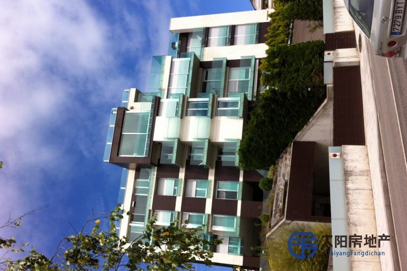 Duplex en Venta en Santander (Cantabria)